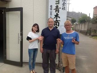 レッツエコメンドの田名部さん、神田さんと